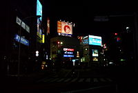 Matsumoto, just outside the train station, at night.