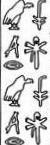 Mer(it)neith su sigillo Den.jpg