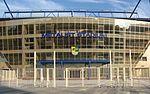 Metallist Stadium Facade.jpg