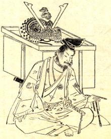 Minamoto Yoshitsune.jpg