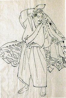 Miura Yoshizumi