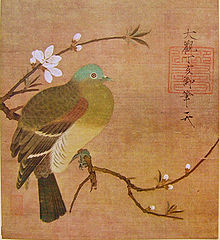 Pigeon on a peach branch, by Emperor Huizong of Song Northern Song Dynasty