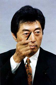 Morihiro Hosokawa.jpg