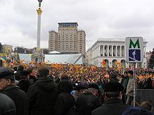 Morning first day of Orange Revolution.jpg