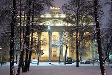 Hippodrome de Moscou en hiver