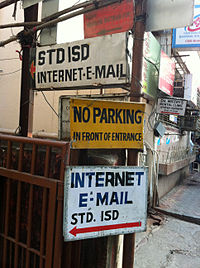 Typical signboards of STD booths (kiosks from where STD calls can be made) and internet kiosks in India