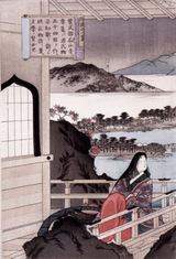 Painting of a woman on a veranda looking to the left
