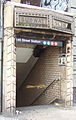 NYCS IND 8thAve 145thSt entrance.jpg