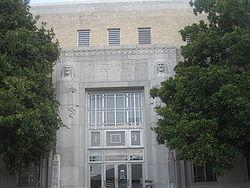 Natchitoches Parish Courthouse IMG 2041.JPG
