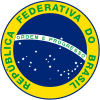 National Seal of Brazil (color).svg