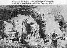 Naval battle between Taiping-Qing on Yangtze.jpg