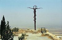 جبل نبو
