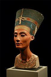 Ver el portal sobre Egiptología