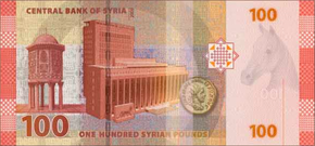 New100Syrianback.png