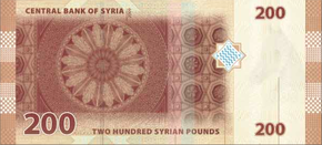 New200SyrianBack.png