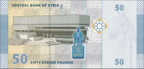 New50SyrianBack.png