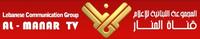 Al-Manar logo