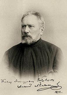 Nikolay leskov 1872.jpg