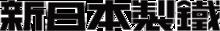 Description de l'image  Nippon Steel Corporation logo.png.
