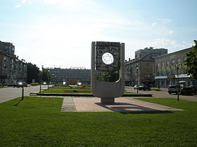 Obninsk, Russia 8170101.JPG