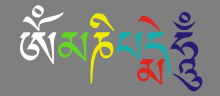 Om-mani-padme-hum 02.svg