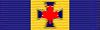 Order of Merit of the Police Forces (Canada) ribbon (COM).jpg