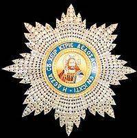 Order of Redeemer,Grand Cross.jpg