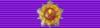 Order of the Yugoslavian Great Star Rib.png