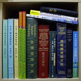 Some POJ books
