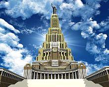 Palace Of Soviets 2.JPG