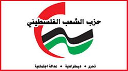 Palestinian People's Party logo.jpg