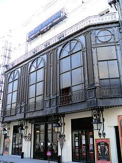 La façade de la rue Monsigny en 2009