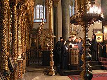 Patriarchate Constantinopolis.jpg