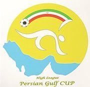 Description de l'image  Persian Gulf Cup logo.jpg.