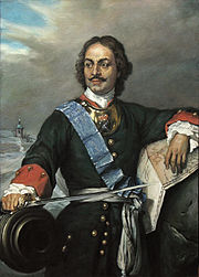 Peter der-Grosse 1838 PR.jpg