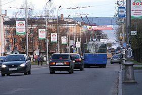 Rue Lénine à Petrozavodsk