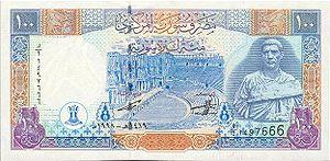 100 Syrian pound banknote