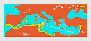 Phoenician Colonies colors.jpg