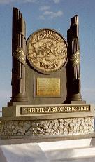 Colonnes d'Hercule à Gibraltar