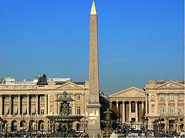 L'obélisque.Place de la Concorde