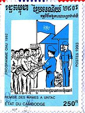 Postagestamp-etat du cambodge-remise armes.jpg