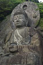 Postcard Buddha.jpg