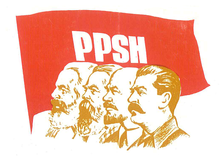 Ppshsymbol1981.png