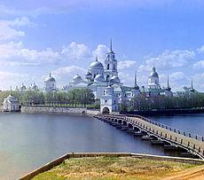 Prokudin-Gorskii-09.jpg