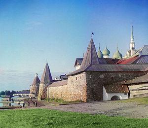 Solovetsky Monastery in 1915.