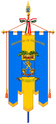 Provincia di Frosinone – Bandiera