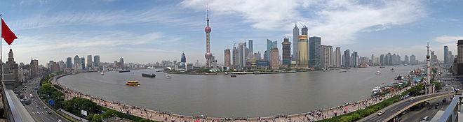 Torre Perla Oriental en el distrito de Pudong.
