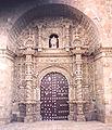 Puerta de la Iglesia San Lorenzo Potosí Bolivia.jpg