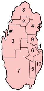 Map of the governorates of Qatar in alphabetical order.