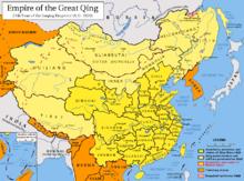Ubicación de Dinastía Qing